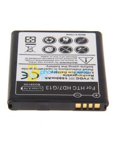 Battery for HTC HD7 - AU Stock